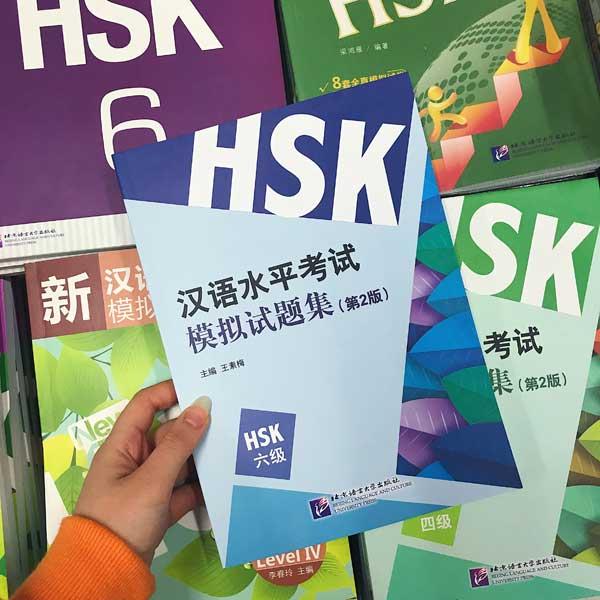 Tests HSK Level 6