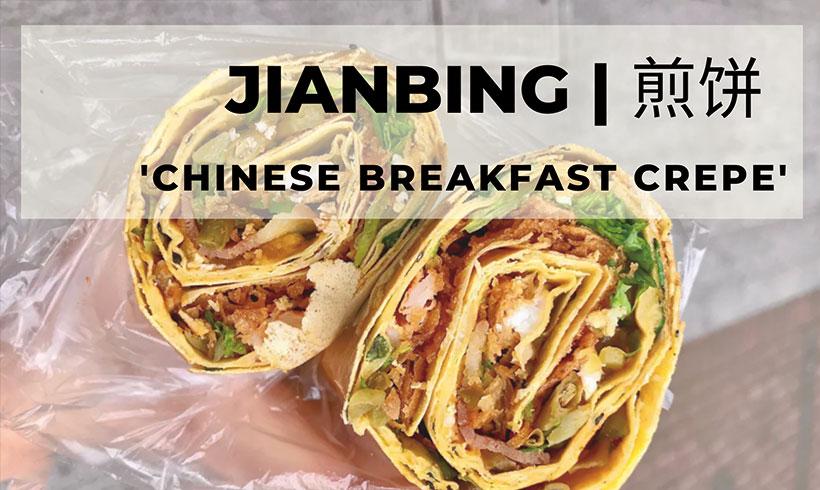 Jianbing, Traditional Chinese Breakfast Crepe