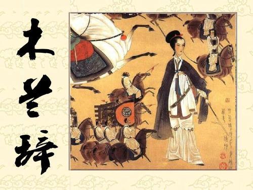 Why Mulan named Hua Mu Lan?