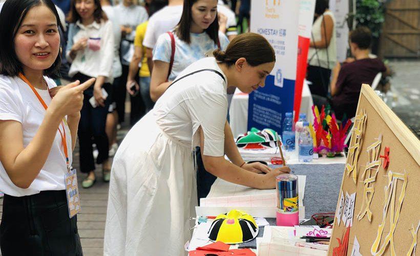 International Market in Shenzhen 2019 | That's Mandarin events