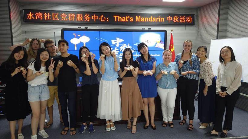 Midautumn Festival in Shenzhen 2019 | That's Mandarin