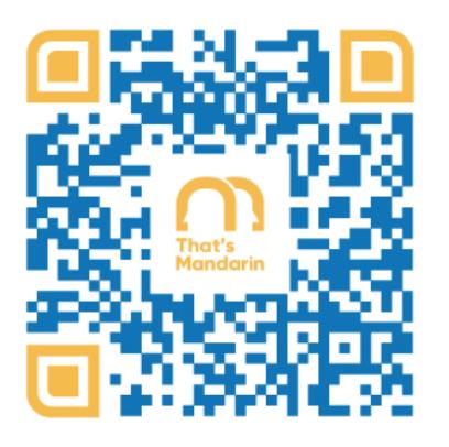 QR code for Wechat public account | That's Mandarin