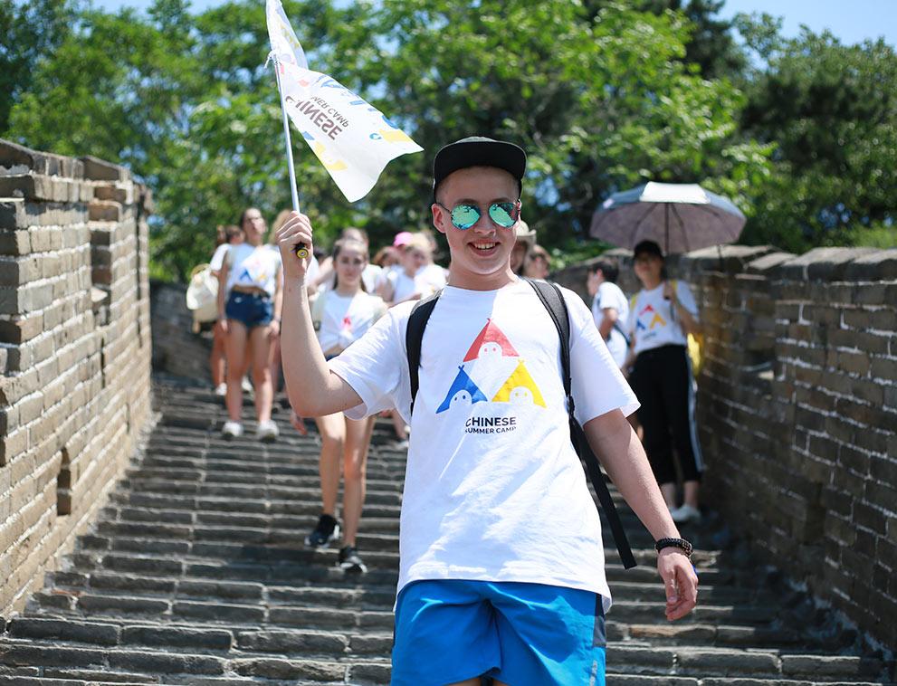 Chinese Summer Camp in Beijing | That's Mandarin