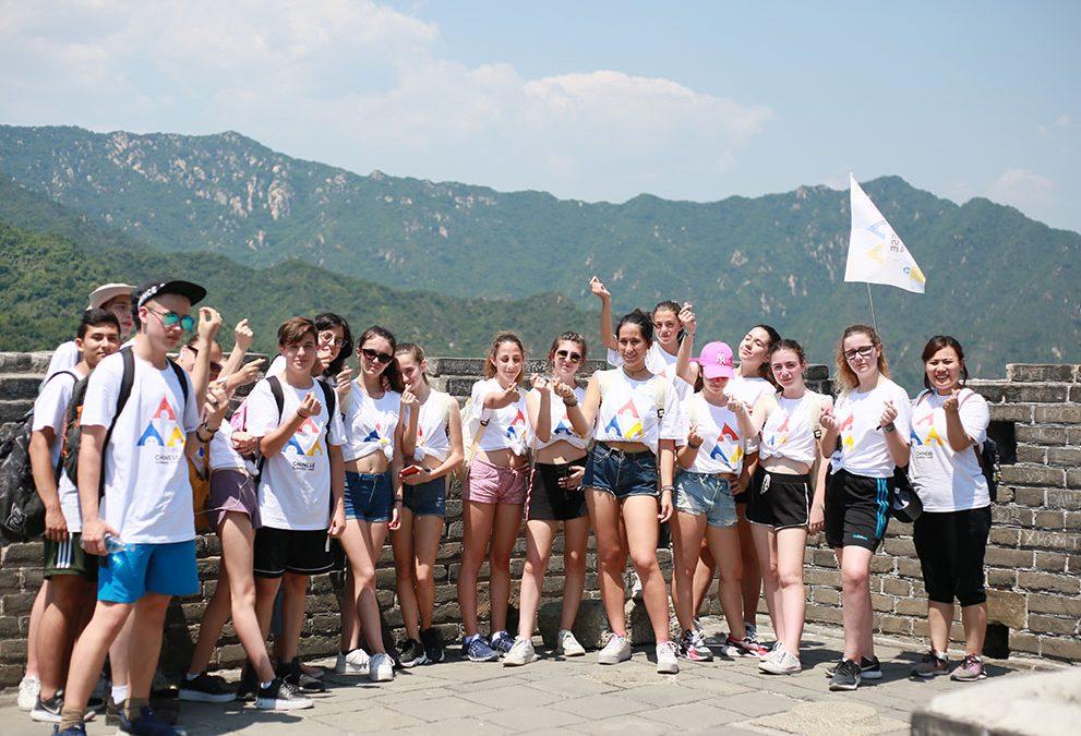 Busy Week at Chinese Summer Camp
