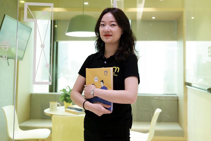 Ma Laoshi teacher Online Chinese Classes During the Pandemic  | That's Mandarin