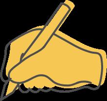 Writing icon | That's Mandarin