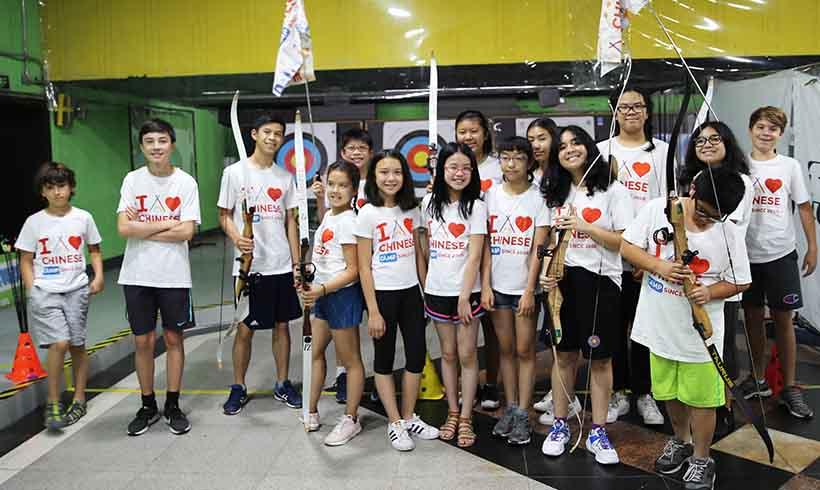 Chinese Summer Camp Activities Archery   That's Mandarin