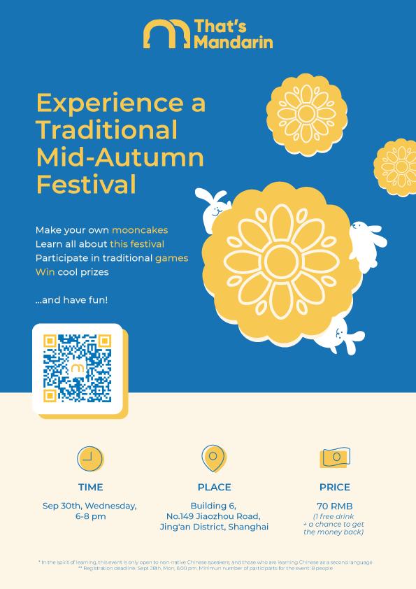 Mid Autumn Festival Shanghai Poster   That's Mandarin Events
