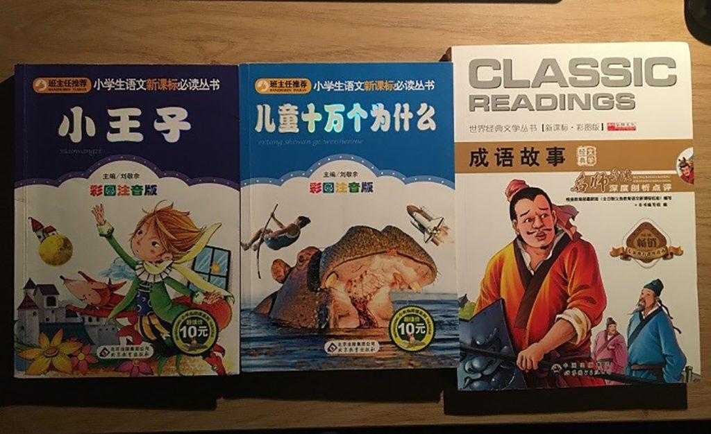 7-ways-to-improve-chinese-reading-skills-in-China-childrens-books.
