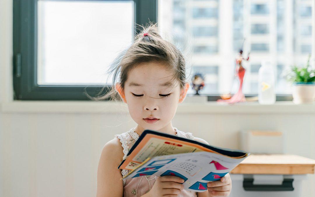 7 Ways To Improve Chinese Reading Skills In China