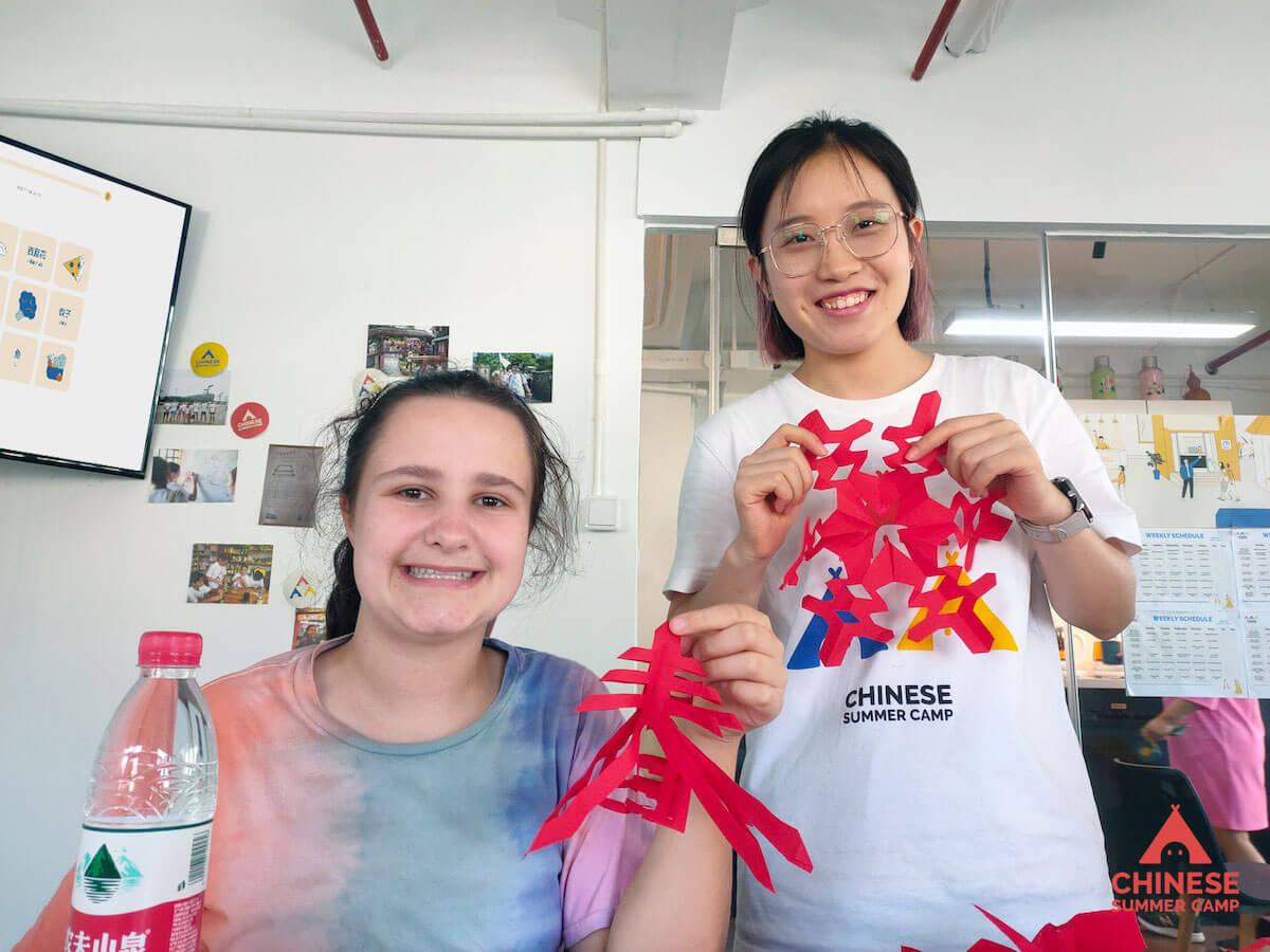 Chinese Summer Camp 2021 Shanghai