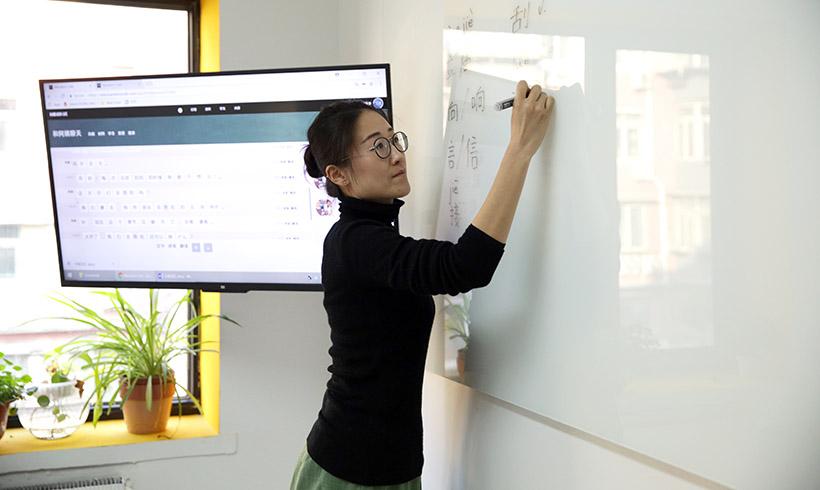 Learn Chinese in Suzhou | That's Mandarin Language School